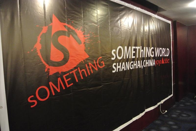 sOMEThING World Shanghai