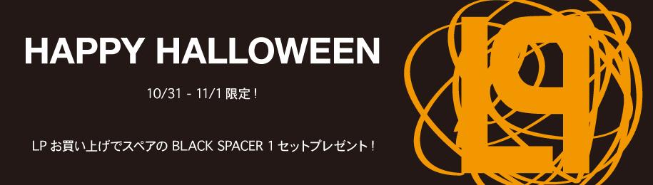 webtop_halloween