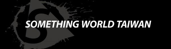 somethingworldtw_2016